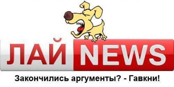 Лавров о пропагандистском телеканале RT со всемирным вещанием: Он доносит альтернативную точку зрения - Цензор.НЕТ 5797